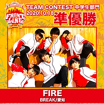 2-FIRE.png