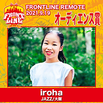 オ-iroha.png