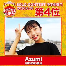 4-Azumi.png