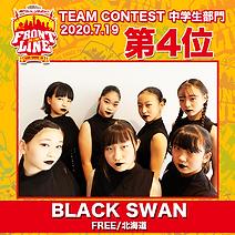 4-BLACK SWAN.png