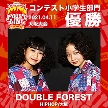 1-DOUBLE FOREST.png