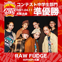 2-RAW FUDGE.png