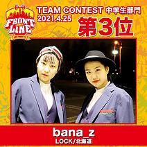 3-bana_z.png