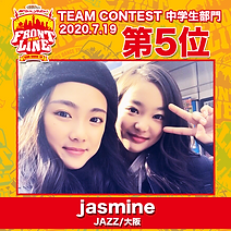 5-jasmine.png