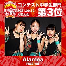 3-Alamea.png