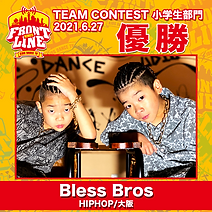 1-Bless Bros.png