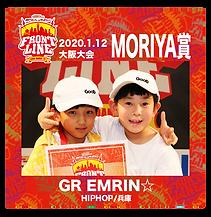 MORIYA賞.png