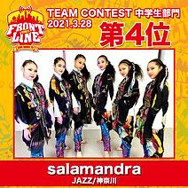 4-salamandra.png