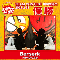 1-Berserk.png
