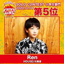 5-Ren.png