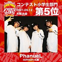 5-PhanueL.png