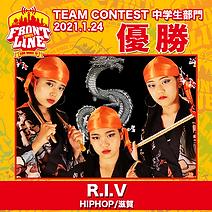 1-R.I.V.png