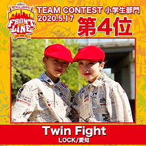 4-Twin Fight.png