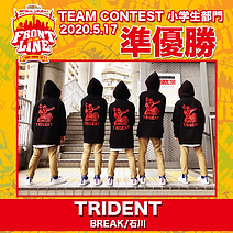 2-TRIDENT.png
