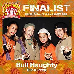 Bull Haughty.png