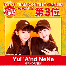 3-Yui 'A'nd NeNe.png