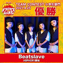 1-Beatslave.png