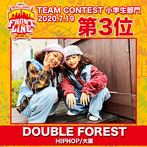 3-DOUBLE FOREST.png