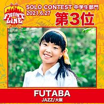 3-FUTABA.png
