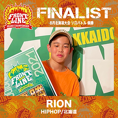 1-RION.png