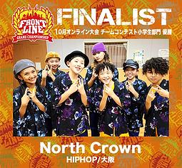 1-North Crown.png