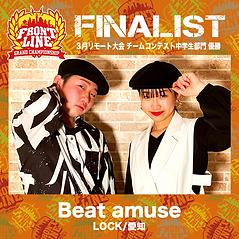 1-Beat amuse.png