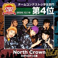 4-North Crown.png