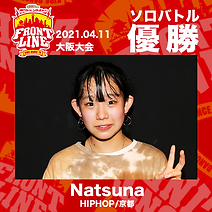 1-Natsuna.png