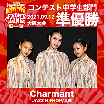 2-Charmant.png