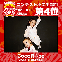 4-CocoR♡se.png