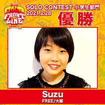 1-Suzu.png