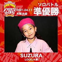 2-SUZURA.png