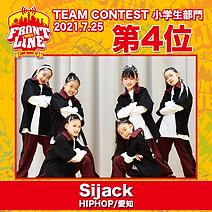 4-Sijack.png