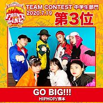 3-GO BIG!!!.png