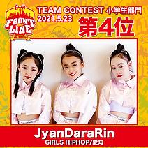 4-JyanDaraRin.png