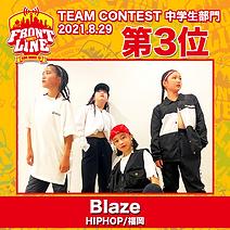 3-Blaze.png