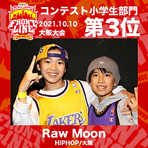 3-Raw Moon.png