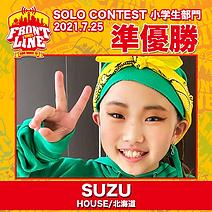 2-SUZU.png