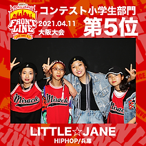 5-LITTLE☆JANE.png