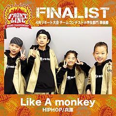 2-Like A monkey.png