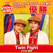 1-Twin Fight.png