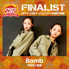 2-Bomb.png