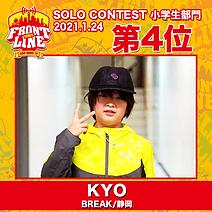 4-KYO.png