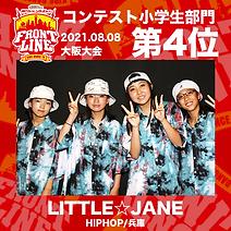 4-LITTLE☆JANE.png