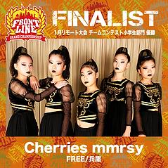 1-Cherries mmrsy.png