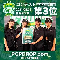 3-_POPDROP.com_.png