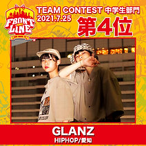 4-GLANZ.png