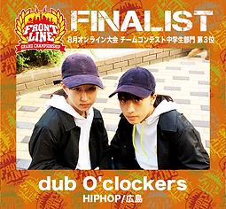 3-dub O'clockers.png