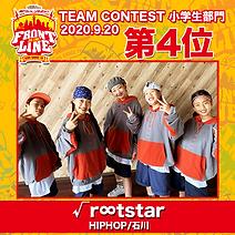 4-√r∞tstar.png