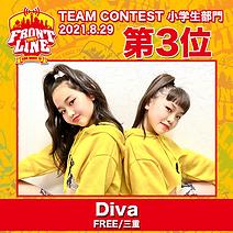 3-Diva.png